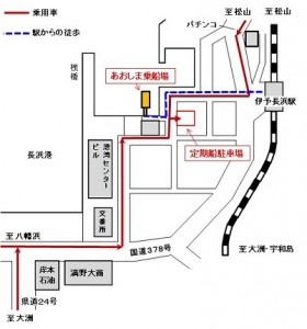 2014_11_30_青島乗船場