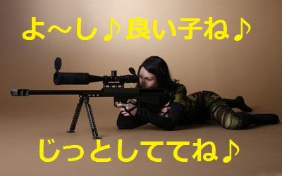 2015_05_14_猫しつけ-水鉄砲で攻撃だ