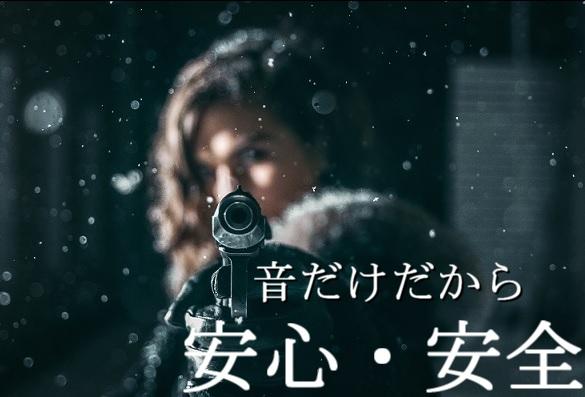 7-野良猫-撃退-エアガン